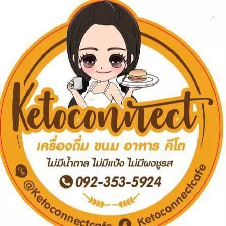 Ketoconnect cafe